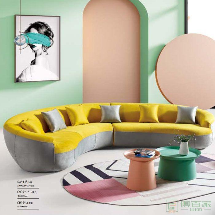 京图家具春风系列休闲沙发