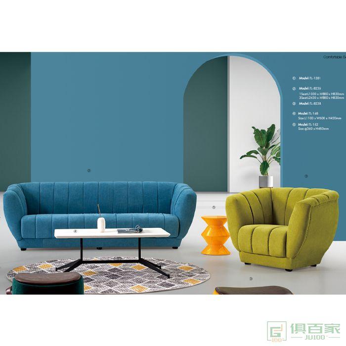 图龙家具沙发布沙发单人位三人位