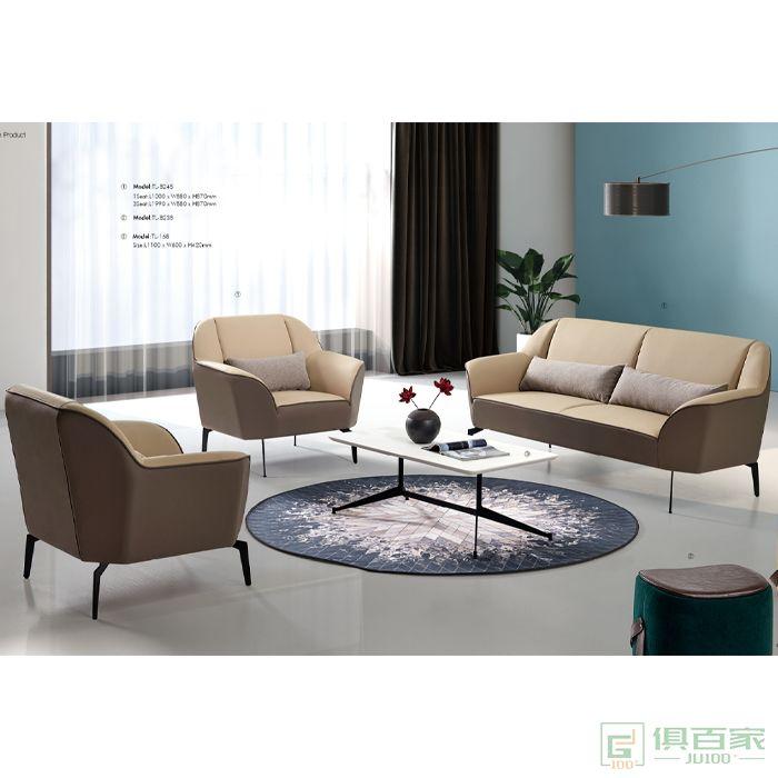 图龙家具沙发单人位三人位