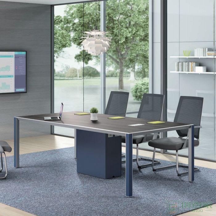 迪欧博尚家具蓝博PLUS系列会议桌