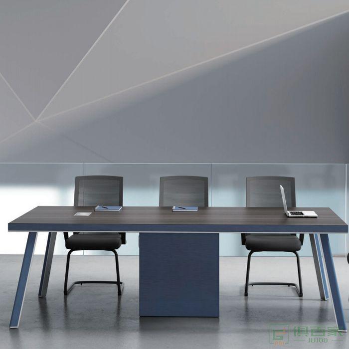 迪欧博尚家具LINE系列会议桌