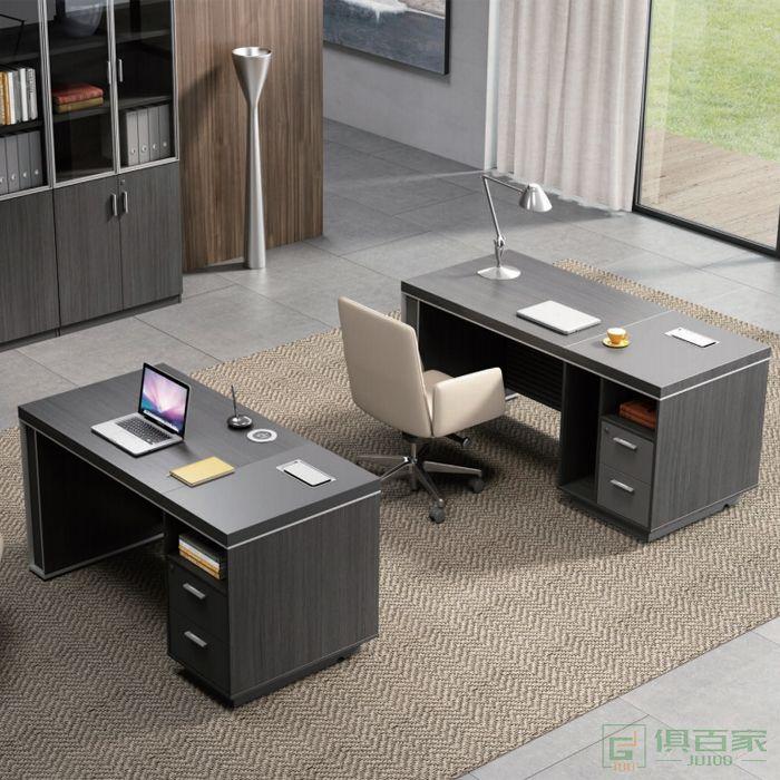 迪欧博尚家具君尚系列电脑家用桌办公桌子简约现代