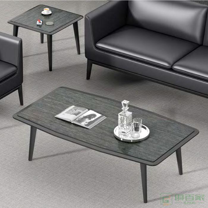 思进家具卡斯尔系列办公室会客茶几简约现代办公茶几