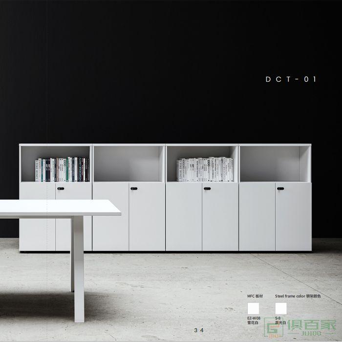 亿尚家具多克系列木质矮柜老板办公室书柜