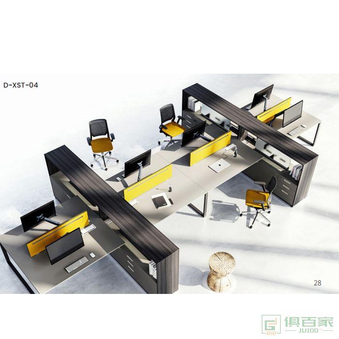 亿尚家具新风尚系列四人位职员办公桌员工位办公室家具