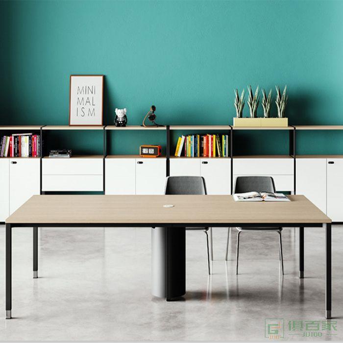 亿尚家具瑞尚系列办公桌简约现代长条桌长桌会议室桌培训桌