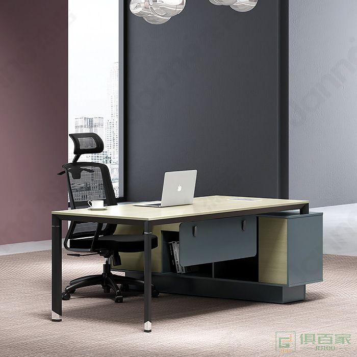 杰诺家具JE系列经理桌中班台
