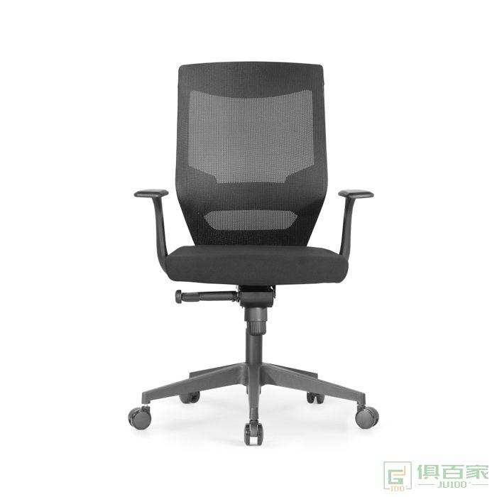 汇誉家具职员椅网椅办公椅
