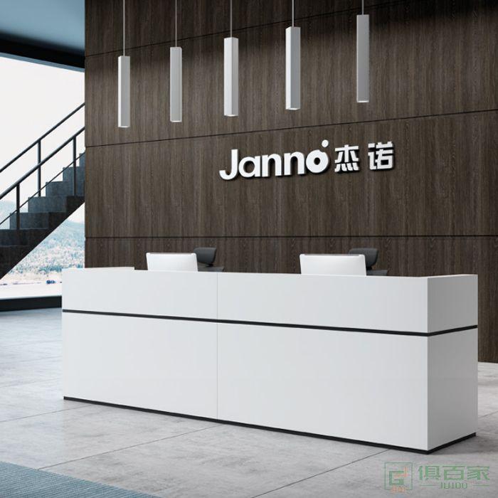 杰诺家具JH系列吧台收银台店铺小型柜台桌简约现代