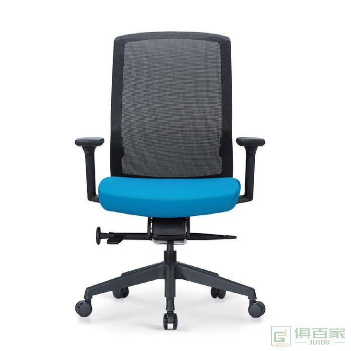 汇誉家具职员椅办公椅