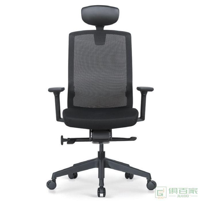 汇誉家具办公椅主管椅