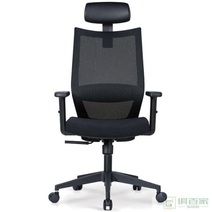 汇誉家具网椅主管椅