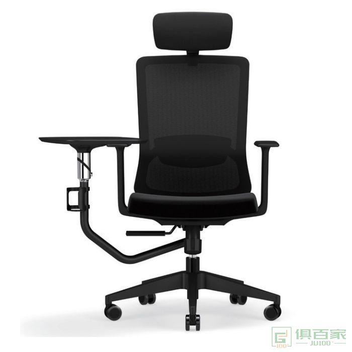汇誉家具主管椅自由灵活写字板