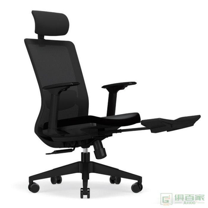 汇誉家具主管椅座垫配抽拉脚踏板,舒适、缓解疲劳主管椅
