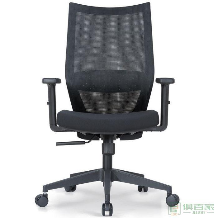 汇誉家具职员椅网椅