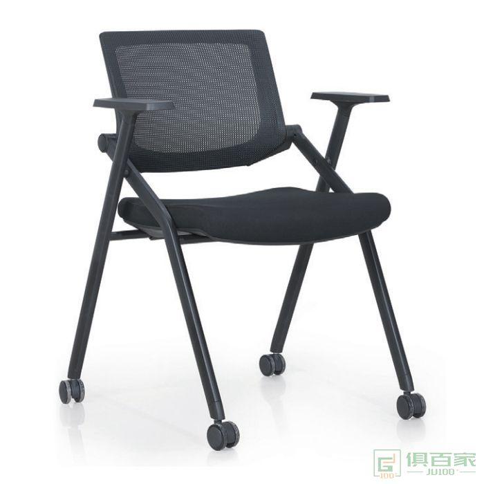 汇誉家具培训椅带轮子