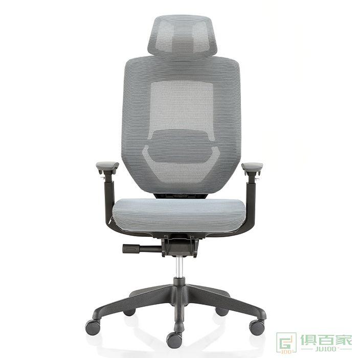 卓铭家具时尚网椅办公椅旋转职员椅椅子靠背