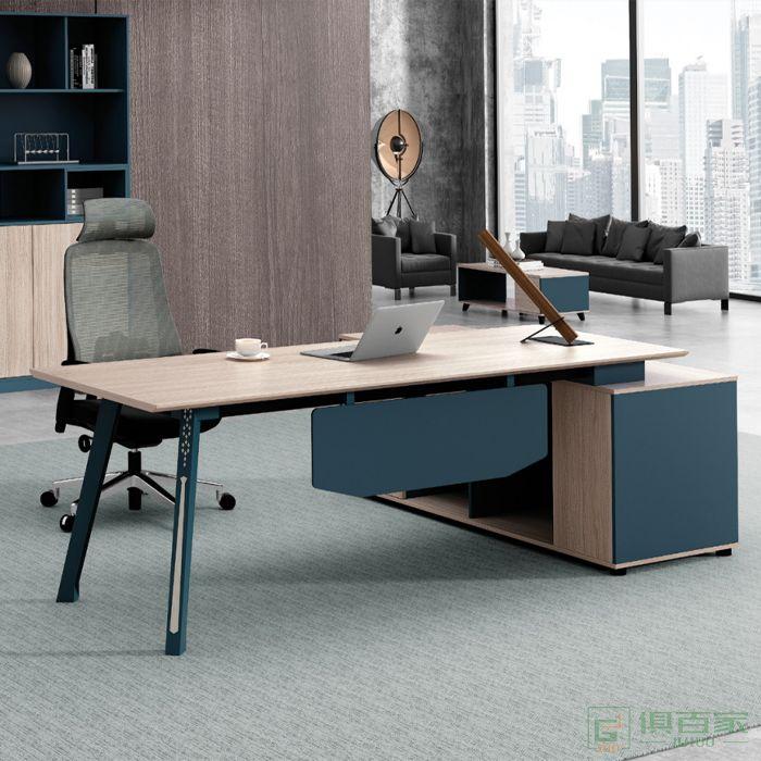 广立家具绅士系列办公桌老板桌简约现代大班台总裁桌经理