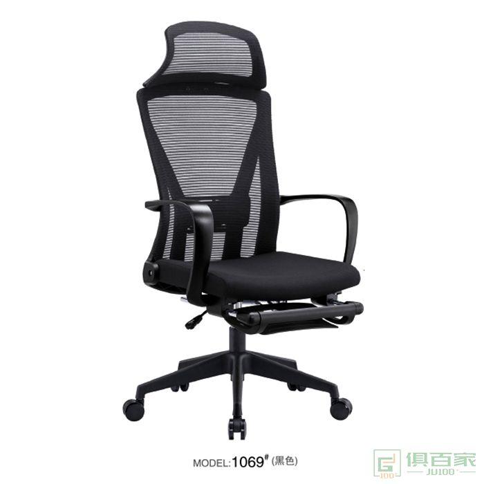 嘉旺鑫泽家具主管椅网布转椅会议椅脚踏