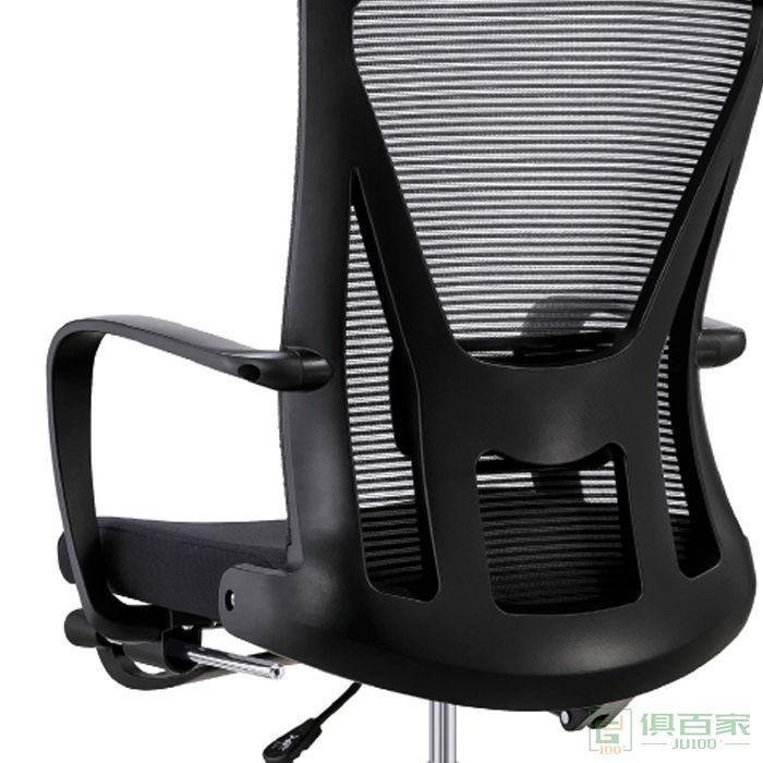 嘉旺鑫泽家具主管椅电脑椅家用办公椅舒适久