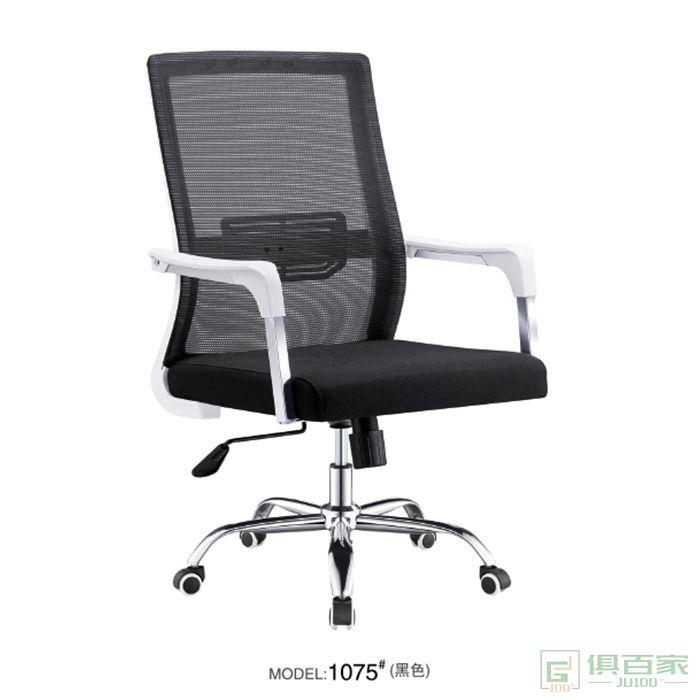 嘉旺鑫泽家具电脑椅网布会议办公椅职员椅员工