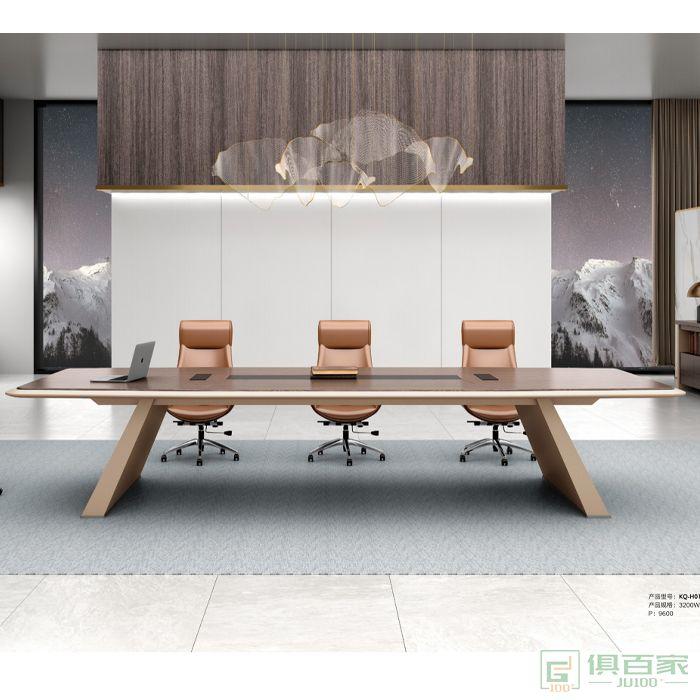 广立家具卡其系列办公室小型会议桌长桌简约现代条形桌员工