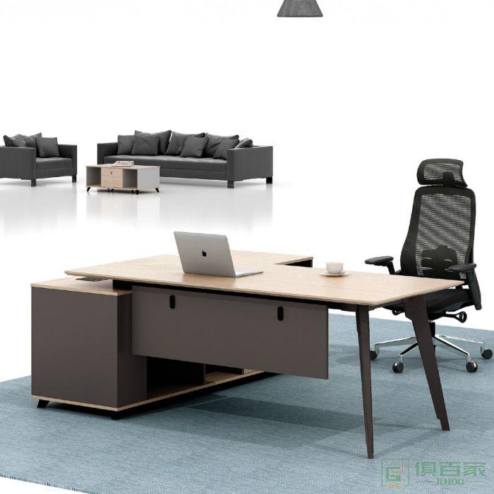 广立家具卡宾系列办公家具办公老板桌总裁桌大班台简约