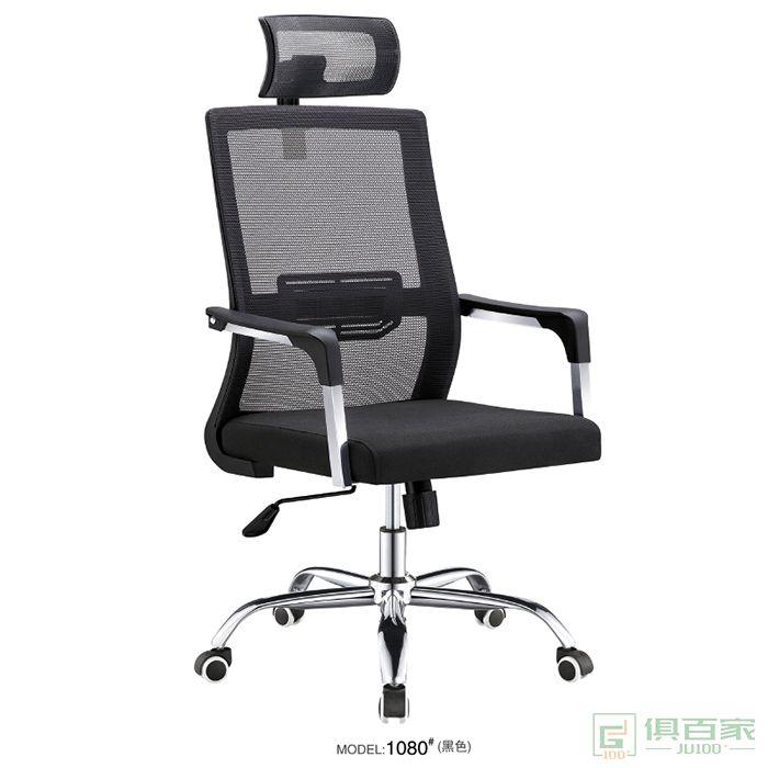 嘉旺鑫泽家具主管椅人体工程学转椅
