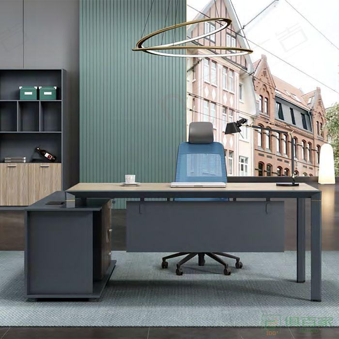 广立家具金跃系列主管桌经理桌