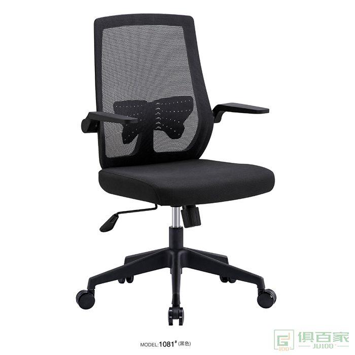 嘉旺鑫泽家具人体工学电脑椅 家用 网椅老板转椅