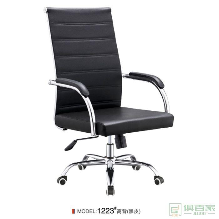 嘉旺鑫泽家具人体工学椅网椅书房休闲老板座椅