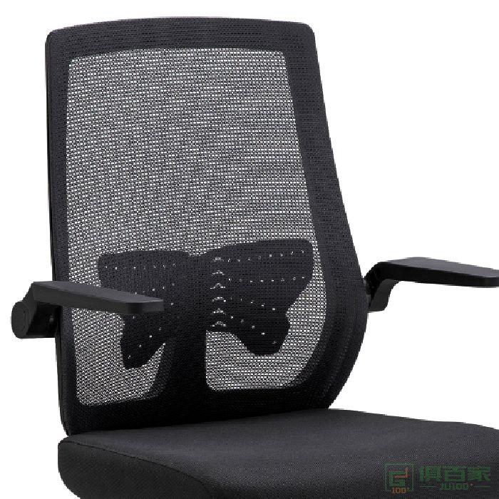 嘉旺鑫泽家具电脑椅家用办公椅职员椅会议椅