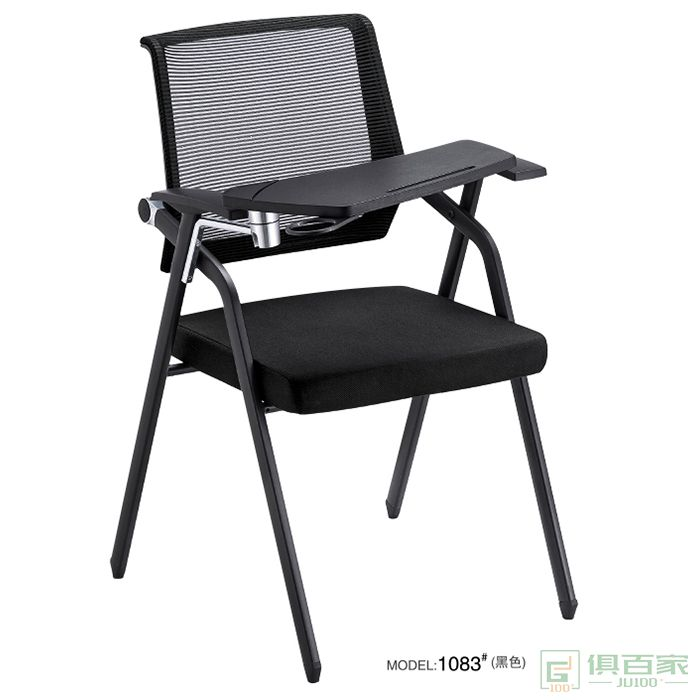 嘉旺鑫泽家具电脑椅家用网椅弓形职员椅升降椅
