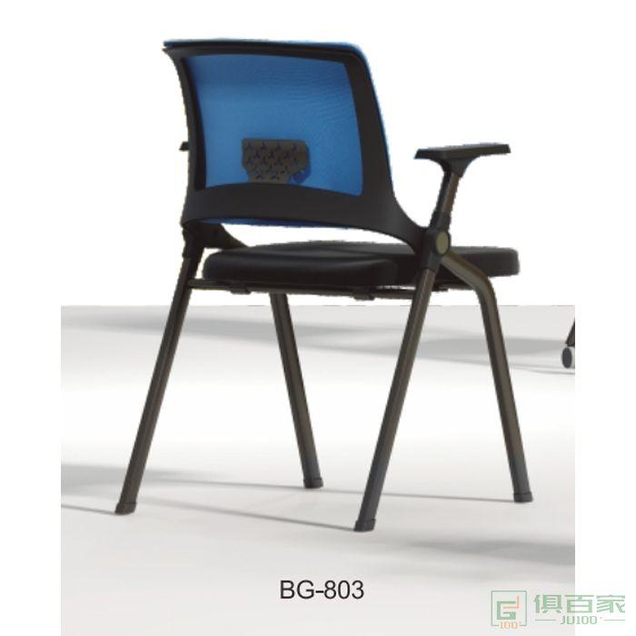 宾格家具会议椅培训椅可折叠