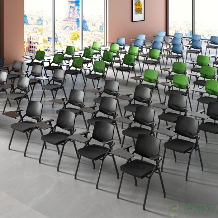 宾格家具椅子会议椅麻将椅职员椅学生椅棋牌室椅子