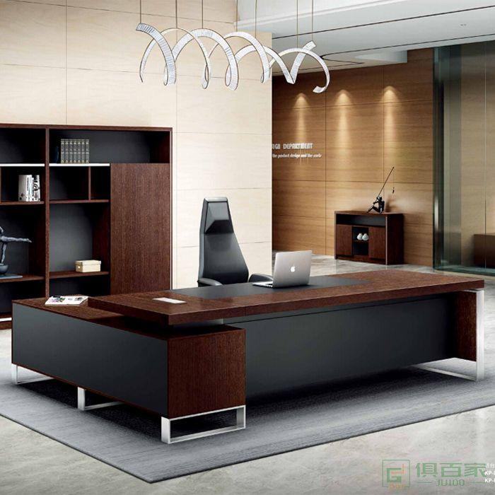 江南家具酷派系列办公桌老板桌总裁桌子简约现代大班台