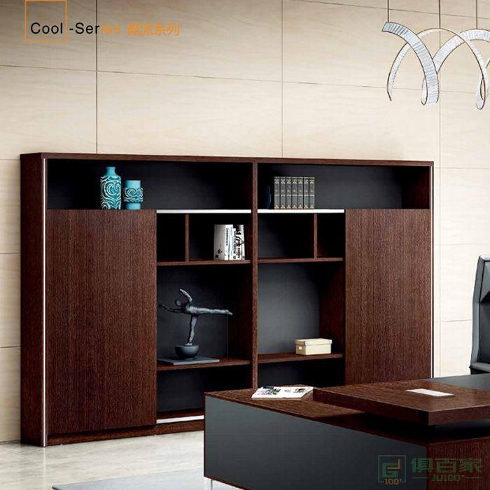 江南家具酷派系列木质高柜老板办公室书柜 简约现代资料柜背景柜子
