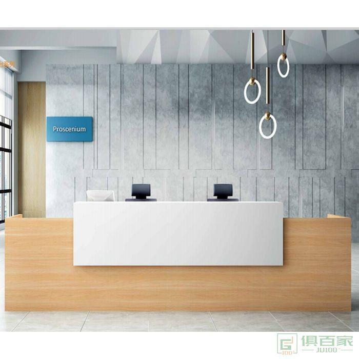 江南家具接待台公司前台办公室服务咨询迎宾柜台