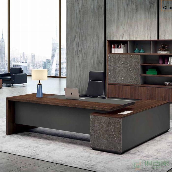 江南家具尚美系列老板桌总裁桌简约现代大班台大气经理桌