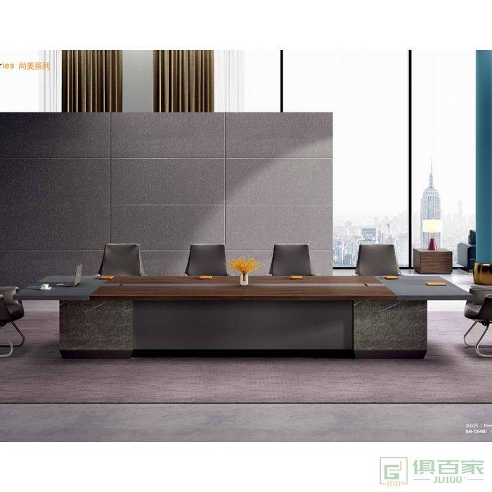 江南家具尚美系列办公室会议桌长桌简约现代板式条形员工