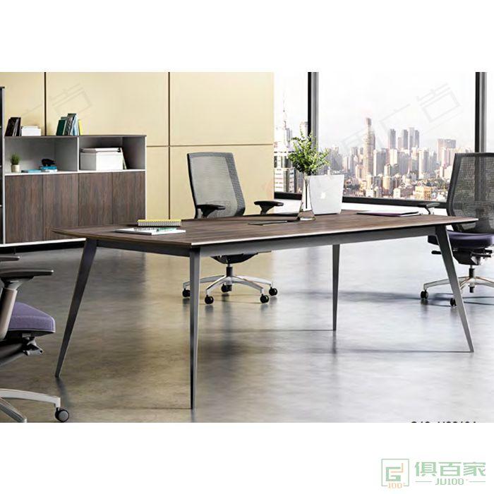 广立家具罗维系列会议桌