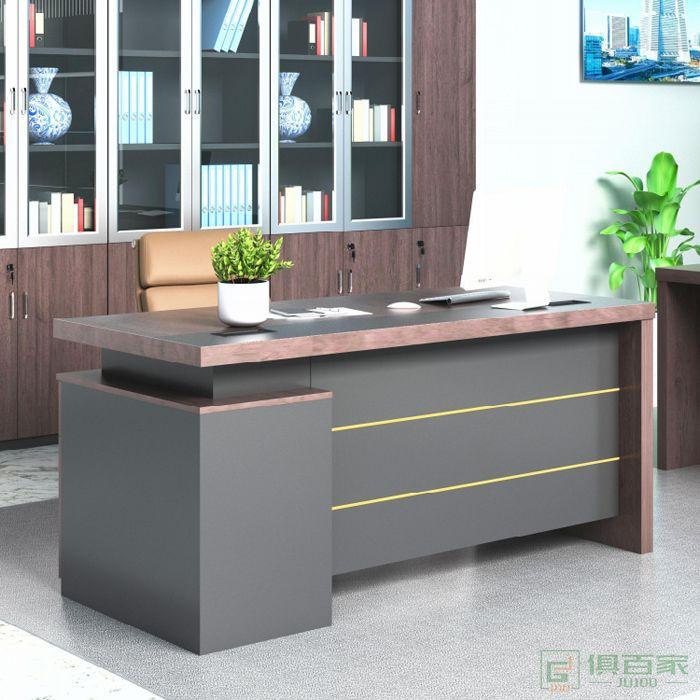 艾立森家具森度系列电脑桌单人位职员桌办公桌简约现代