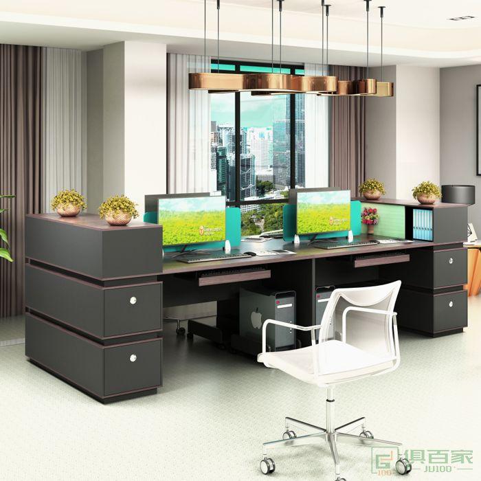 艾立森家具森度系列办公室家具简约现代四人位