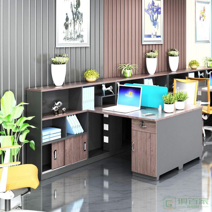 艾立森家具森度系列职员桌简约办公桌双人卡座