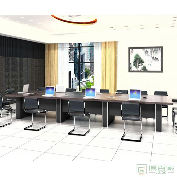 艾立森家具森度系列办公会议桌长桌简约现代大型桌