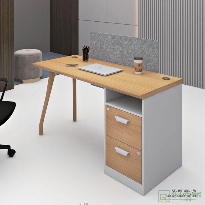 福玛仕家具简星系列电脑桌台式家用办公桌 简易学习书桌