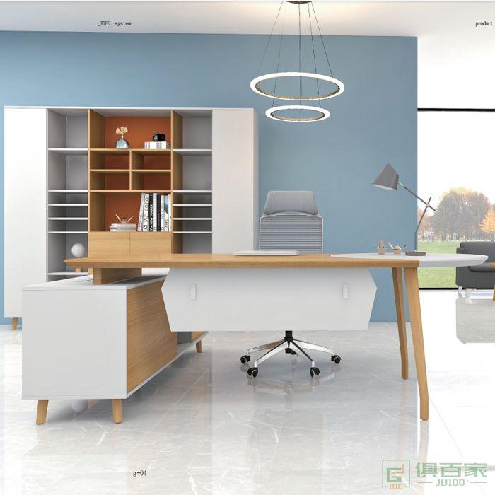 福玛仕家具简星系列办公家具老板桌轻奢大气办公桌