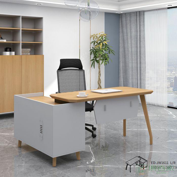 福玛仕家具简星系列经理桌总裁桌办公家具大班台