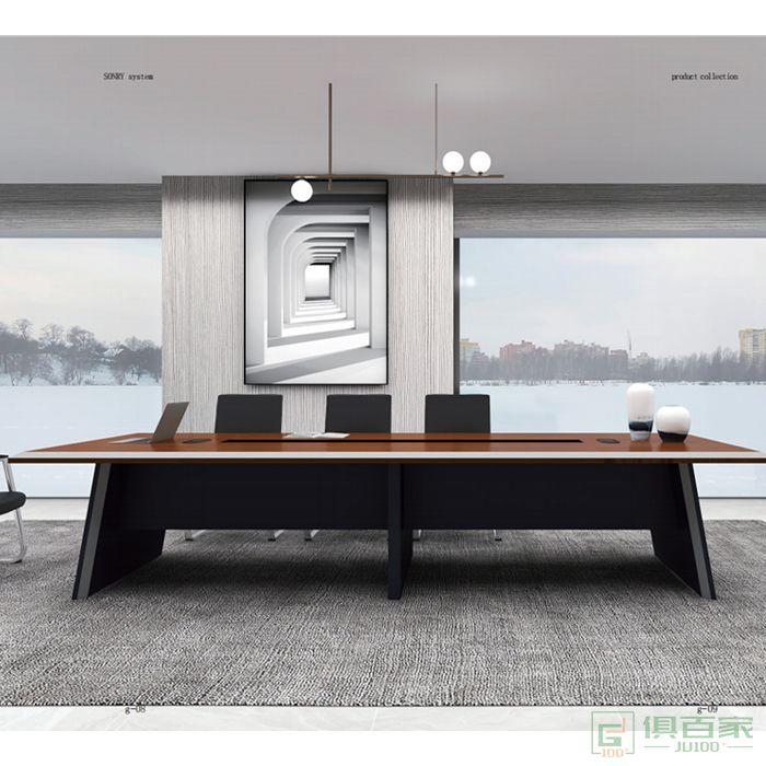 福玛仕家具尚坤系列办公家具会议桌长桌小型简约现代