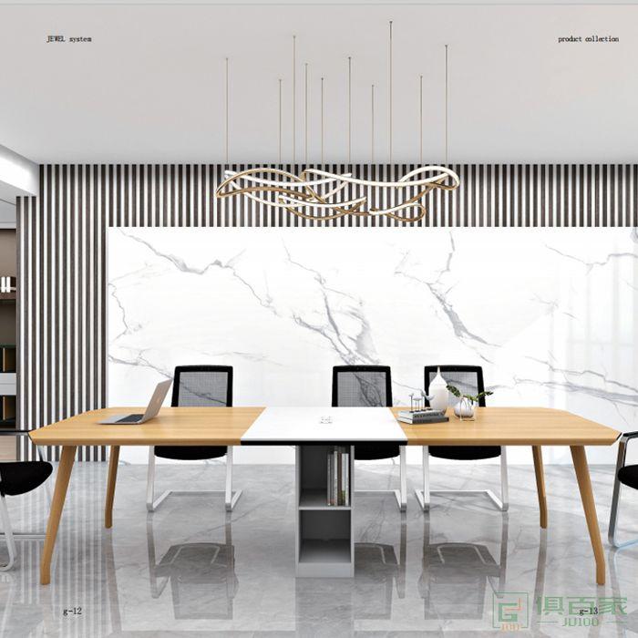 福玛仕家具简星系列会议桌长桌简约现代长方形大桌子